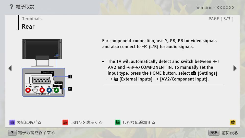 entrypoint:C_T_AEP_FSH_rear 【AEP/eng】