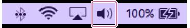 컴퓨터 스피커가 ON 모드로 설정된 경우 표시되는 아이콘 그림