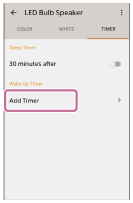 Help Guide | Setting the wake up timer (for Android devices