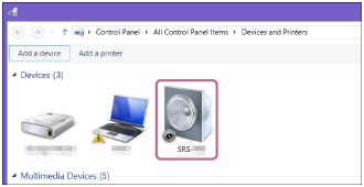SRS-XB12 왼쪽 하단에 있는 시계 아이콘 화면