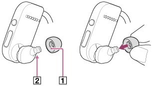Help Guide | Changing the earbuds